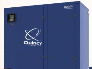 昆西QGSV系列空压机